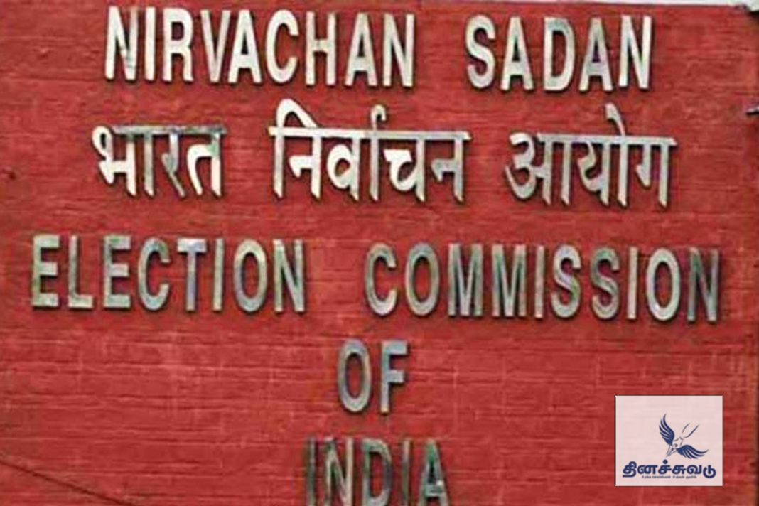 indian election commission