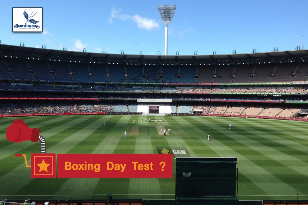 Boxing Test