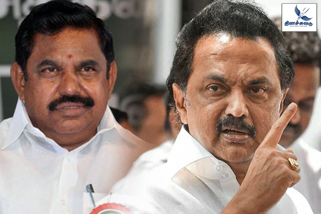 EdappadiPalaniswami and mk stalin