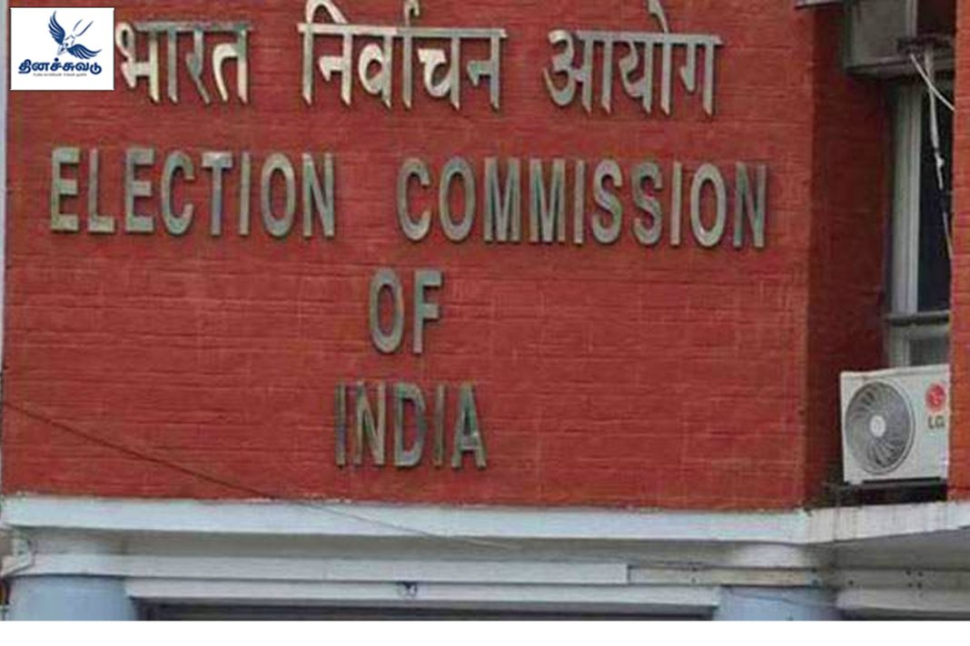Election Commission of India 1