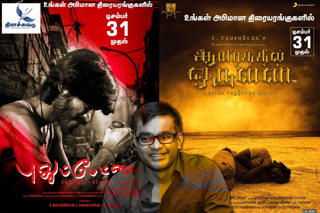 Selvaraghavan movies