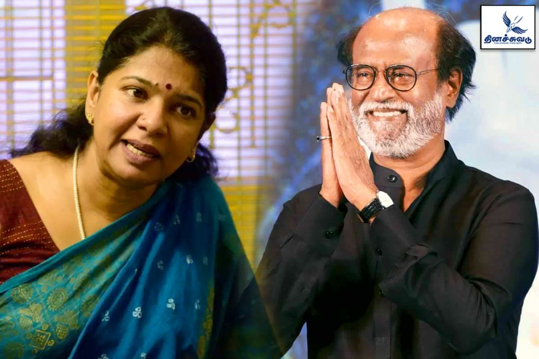 kanimozhi and rajini
