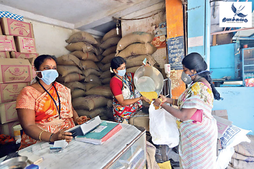 ration shop