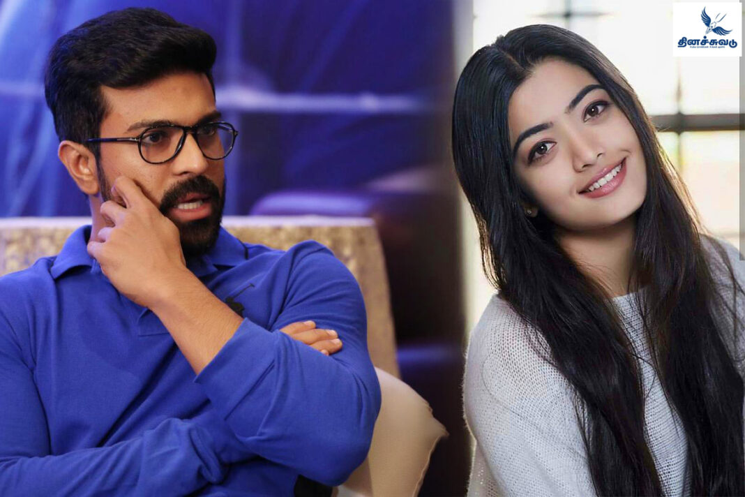 ram charan and rashmika