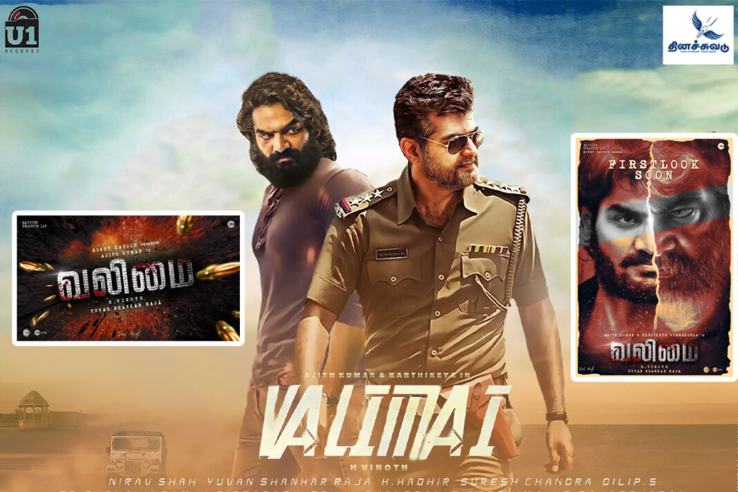 ValimaiFirstLook