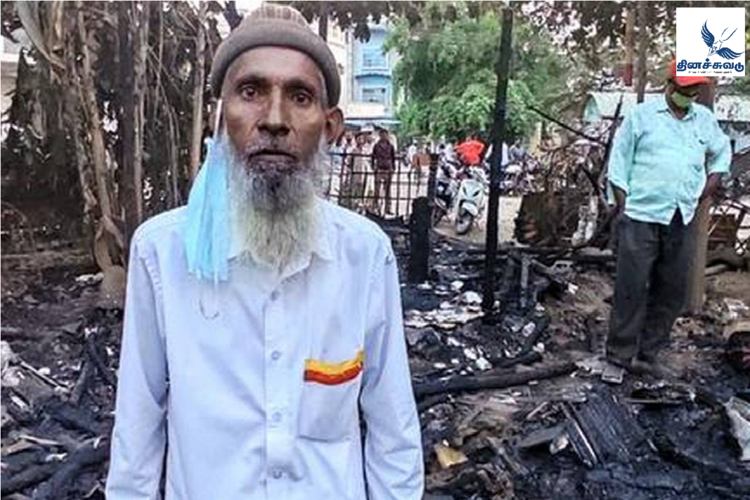 Mysore: Library with 11,000 books burnt in fire - Accumulated financial aid to the poor old man.