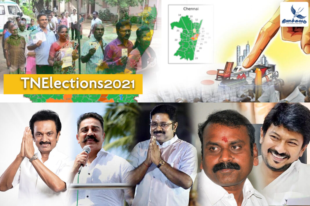 TNElections2021