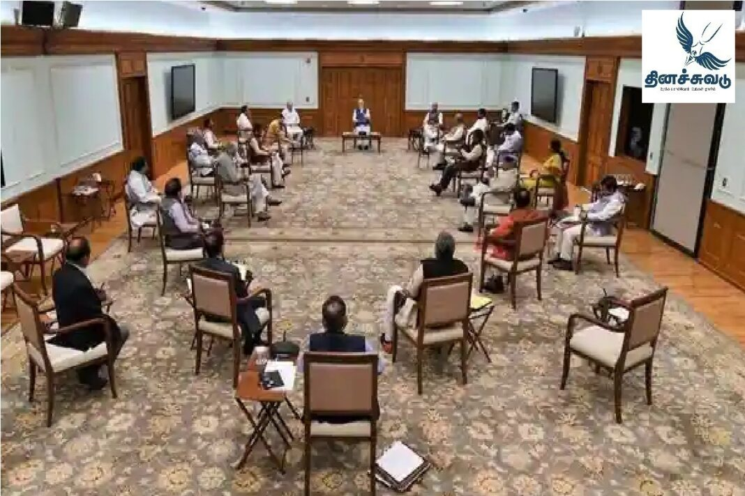 Union Cabinet meeting